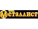 Металист
