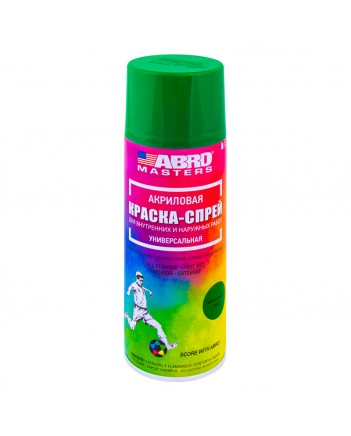 АБРО Мастерс темн.-зелен .аэроз.краска 400мл/226г