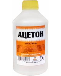 Ацетон технический ГОСТ 0,5 л
