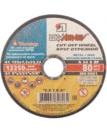 355 х 3.5 х 25.4 диск по металлу Луга