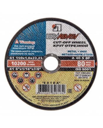 150 х 1,4  х 22.2 диск по металлу Луга
