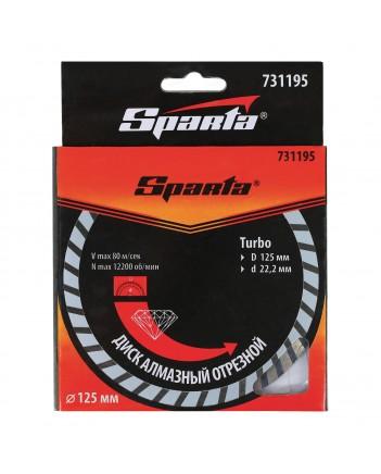 Диск алмазный отрезной Turbo, 125х22,2 мм, сухая резка//Sparta 731195