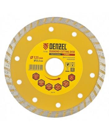 Диск алмазный отрезной Turbo, 125х22,2 мм, сухая резка//Denzel 73108