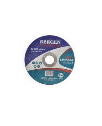 125 х 2,5 х 22.2 диск по металу BERGEN