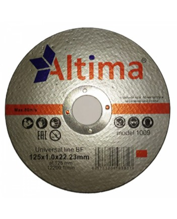 Круг отрезной по металлу Altima 125*1.2 мм