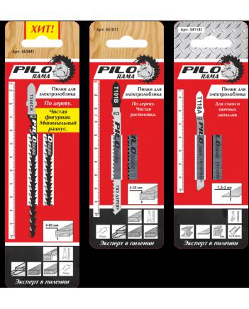 Пилки для лобзика 75х50мм 12з/д Т119В Pilorama 551191