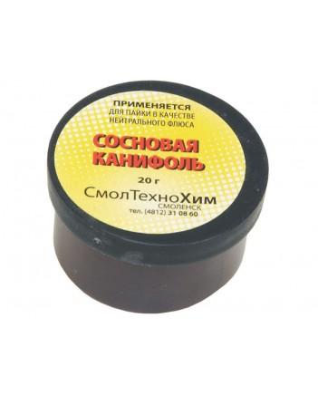 Канифоль 20 гр. банка 60590