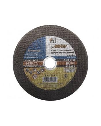 230 х 2,0  х 22.2 диск по металлу Луга