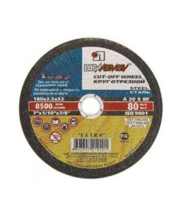 180 х 2,5 х 22.2 диск по металлу Луга